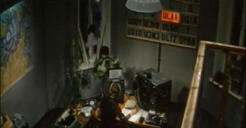 радиобюро